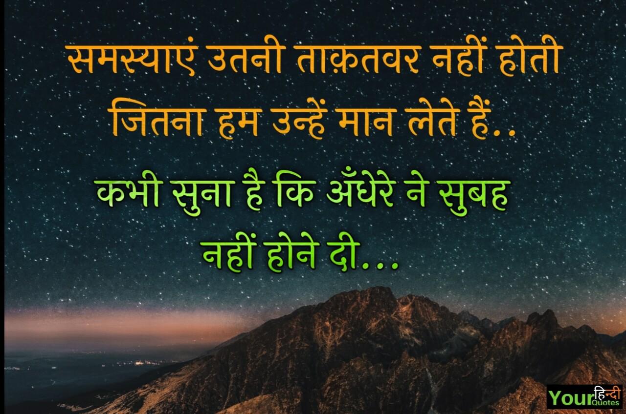 Aaj Ka Suvichar Photos