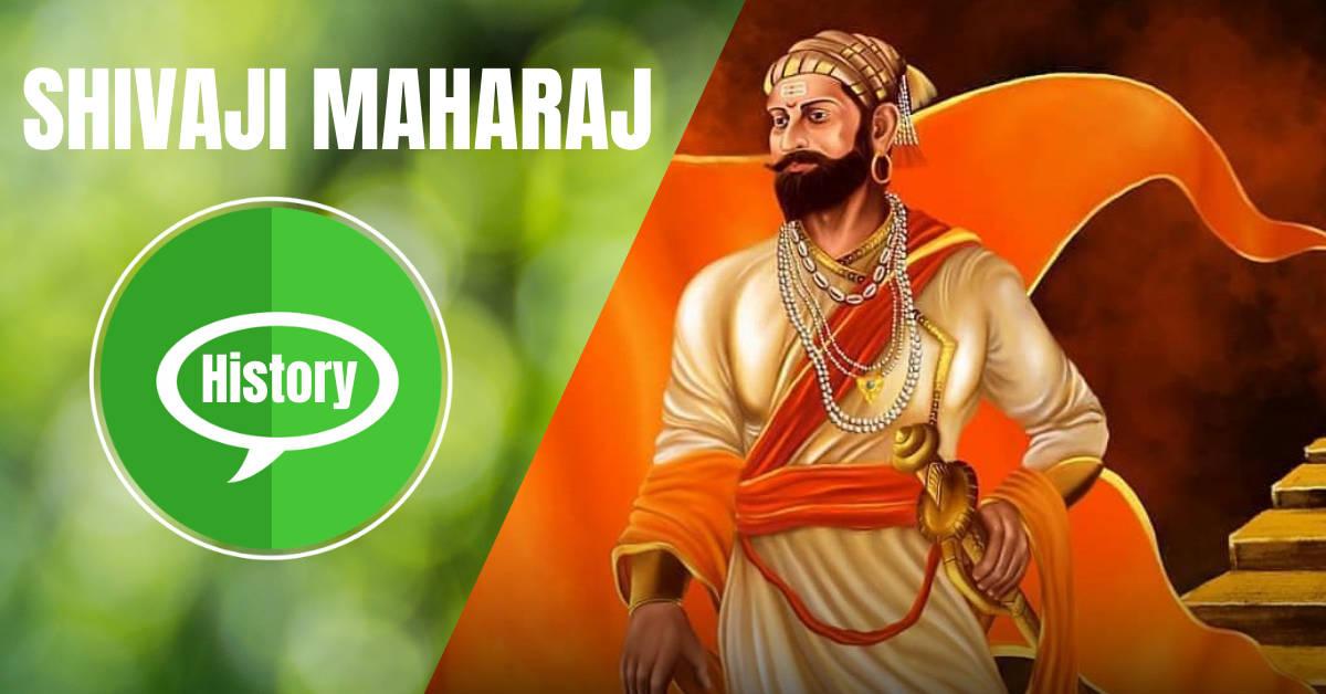 Shivaji Maharaj History in Hindi