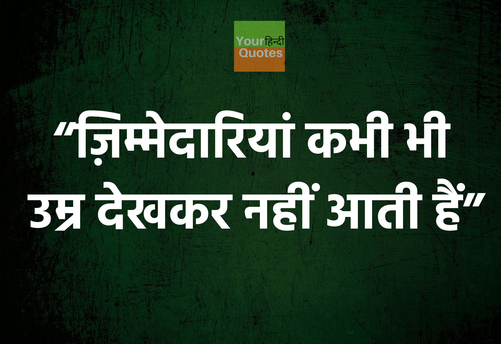 Great Motivational Quotes Hindi