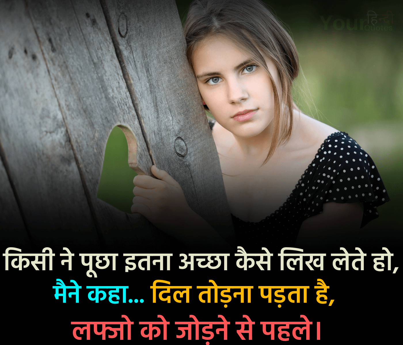 HindiLove Quotes Images