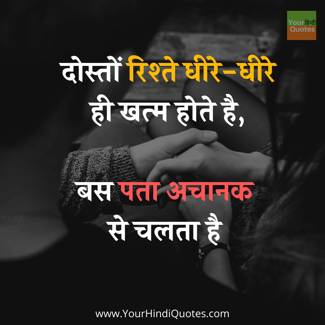 Love WhatsApp Status Hindi
