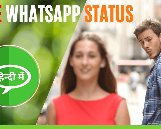 Love WhatsApp Status Hindi Images