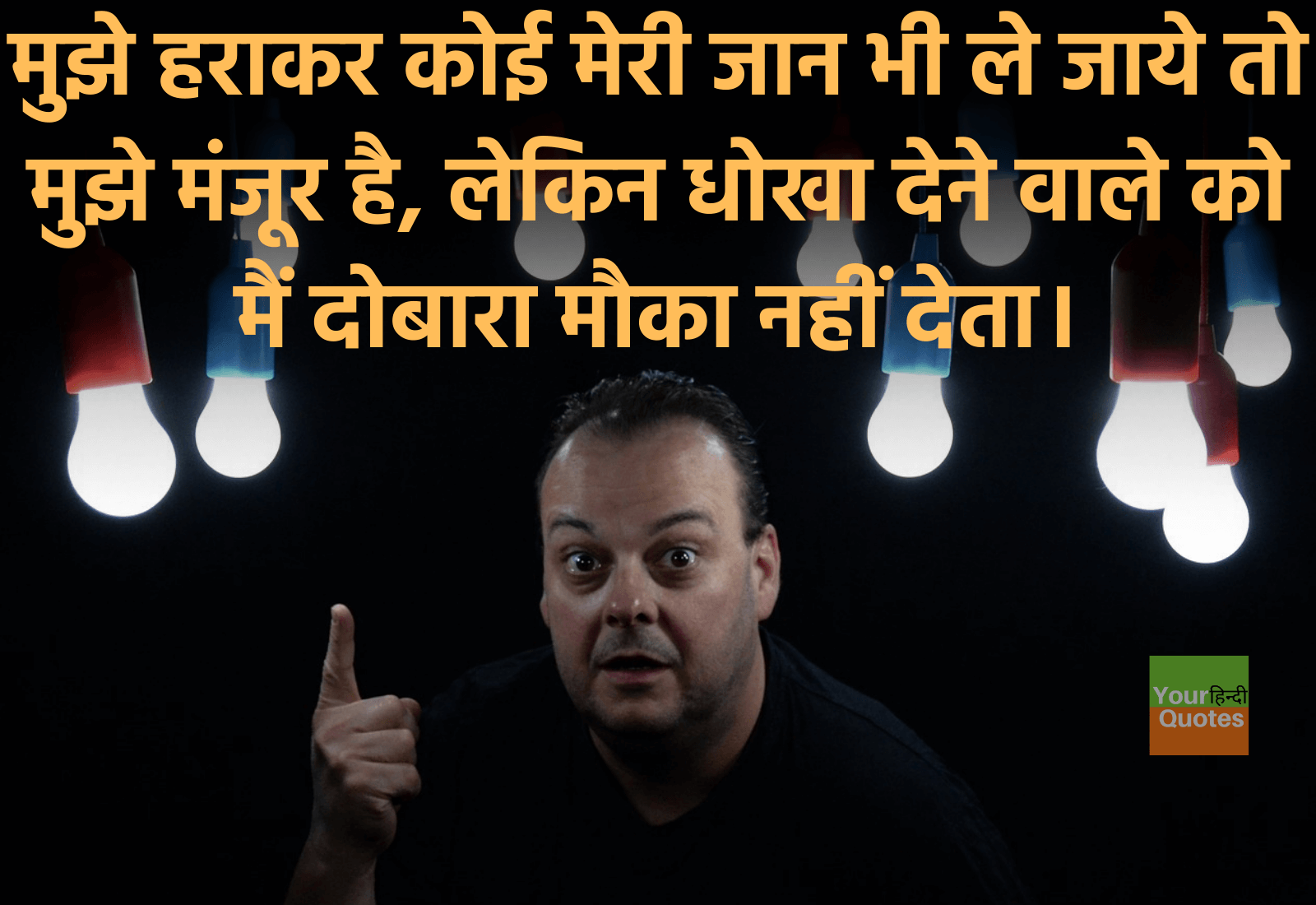 Motivational Quotes Hindi Images Me