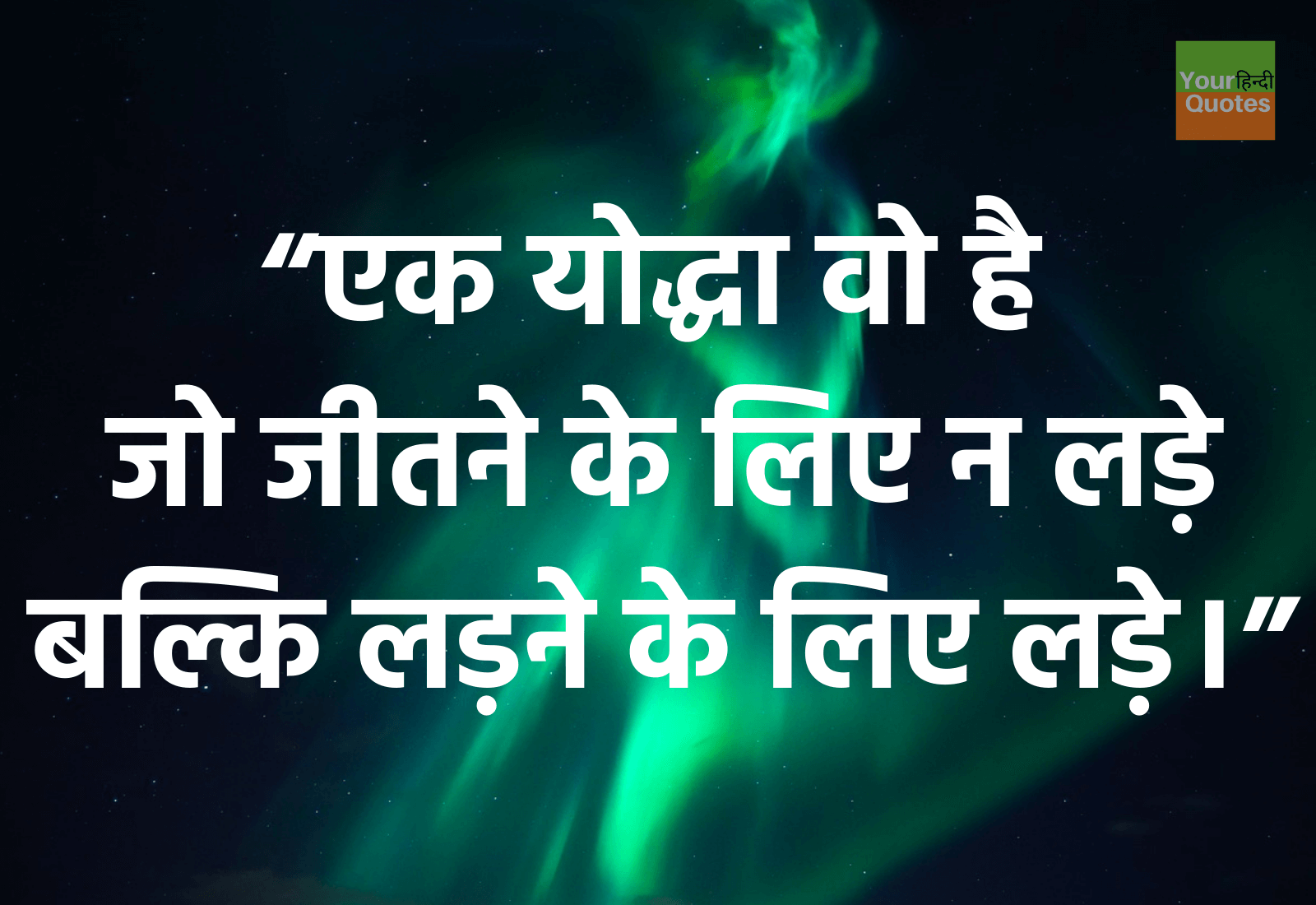 Motivational Quotes Hindi Images6