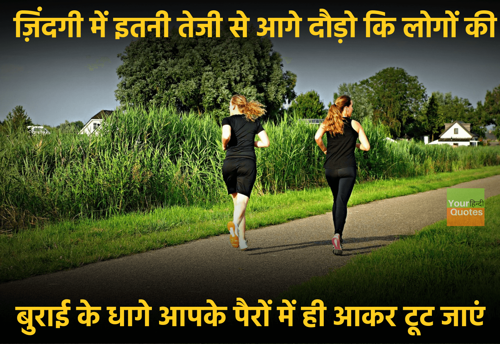 Motivational Quotes Hindi Images7