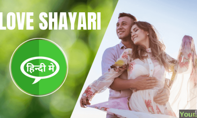 Love Shayari Images in Hindi