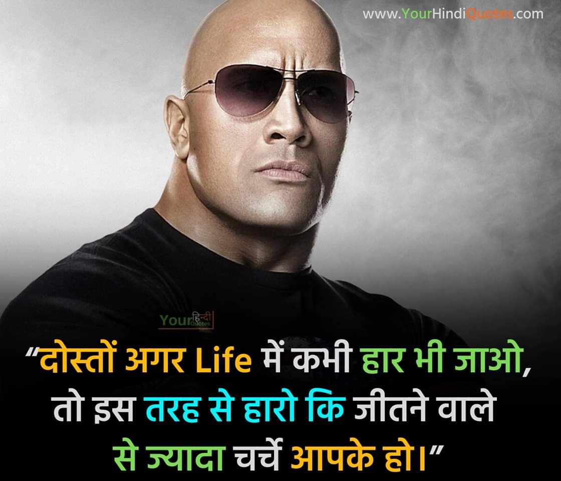 FB Status Hindi Picture