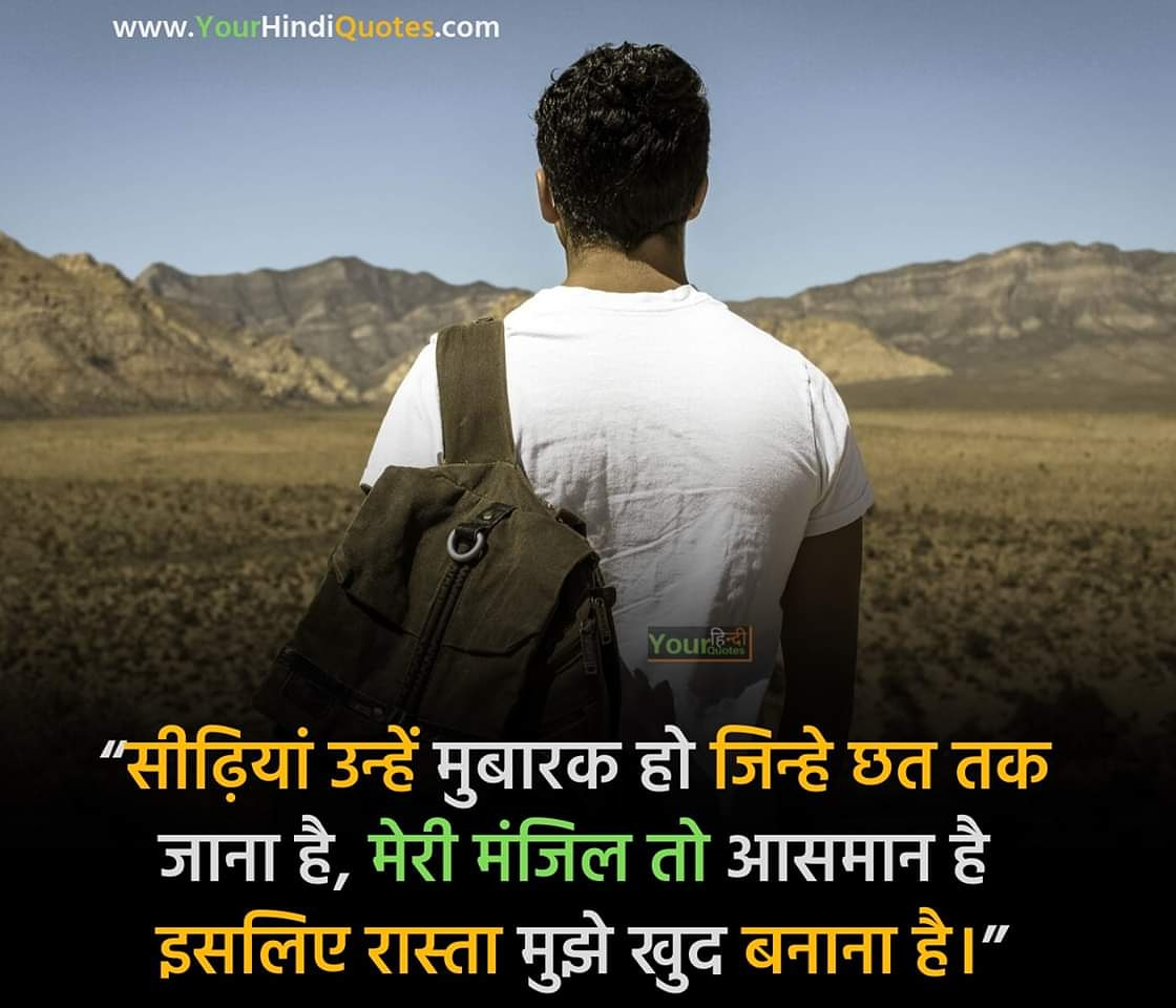 Life Status in Hindi Images