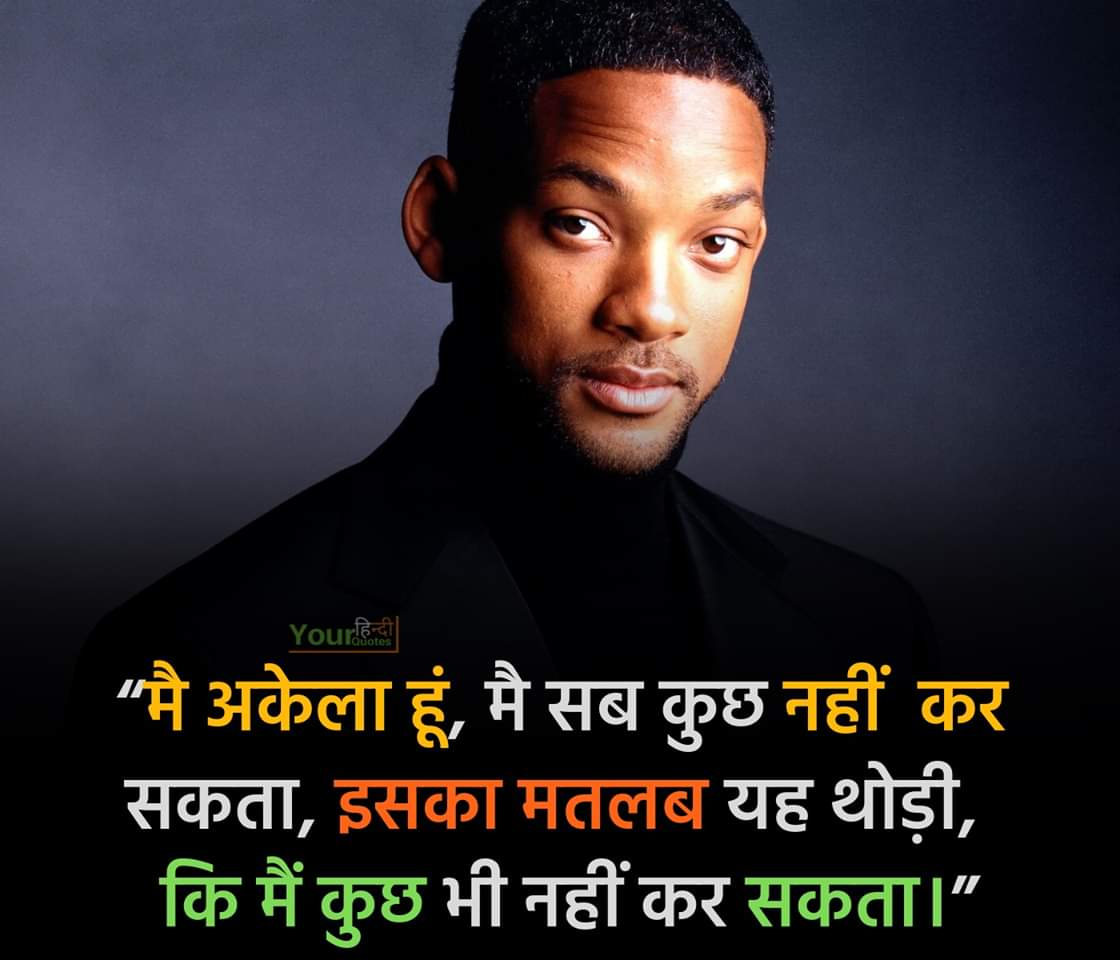 Life Status quotes hindi image