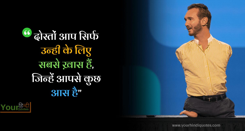 Motivational Quotes Hindi wallpaper