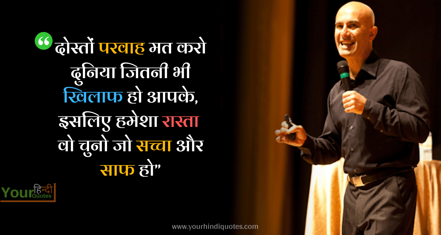 Motivational Quotes picture in Hindi