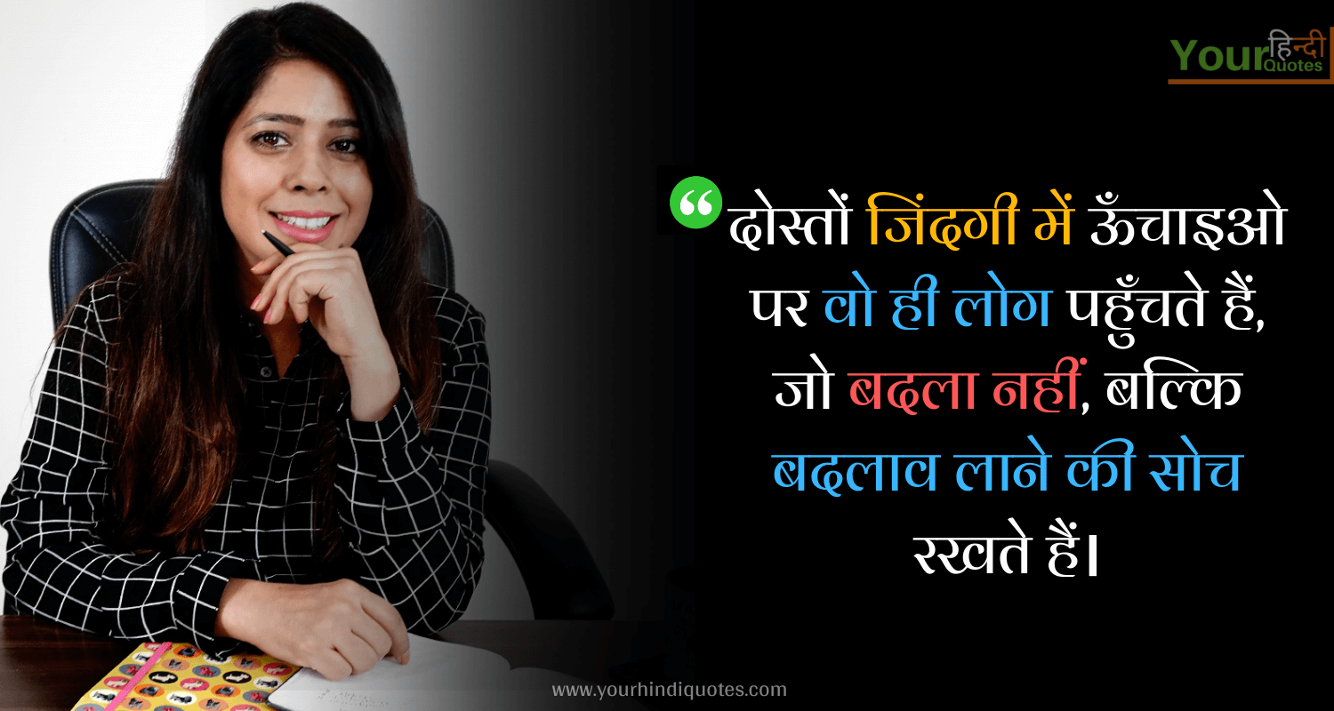 Motivational Quotes Image in Hindi