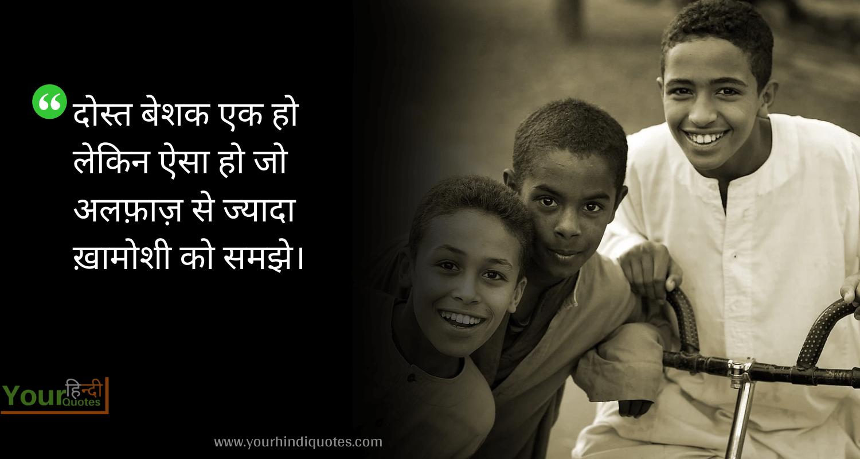 Motivational Quotes Hindi Image