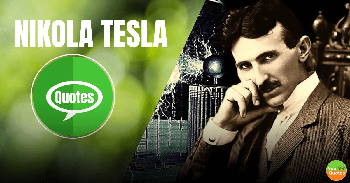 Nikola Tesla Quotes in hindi Image