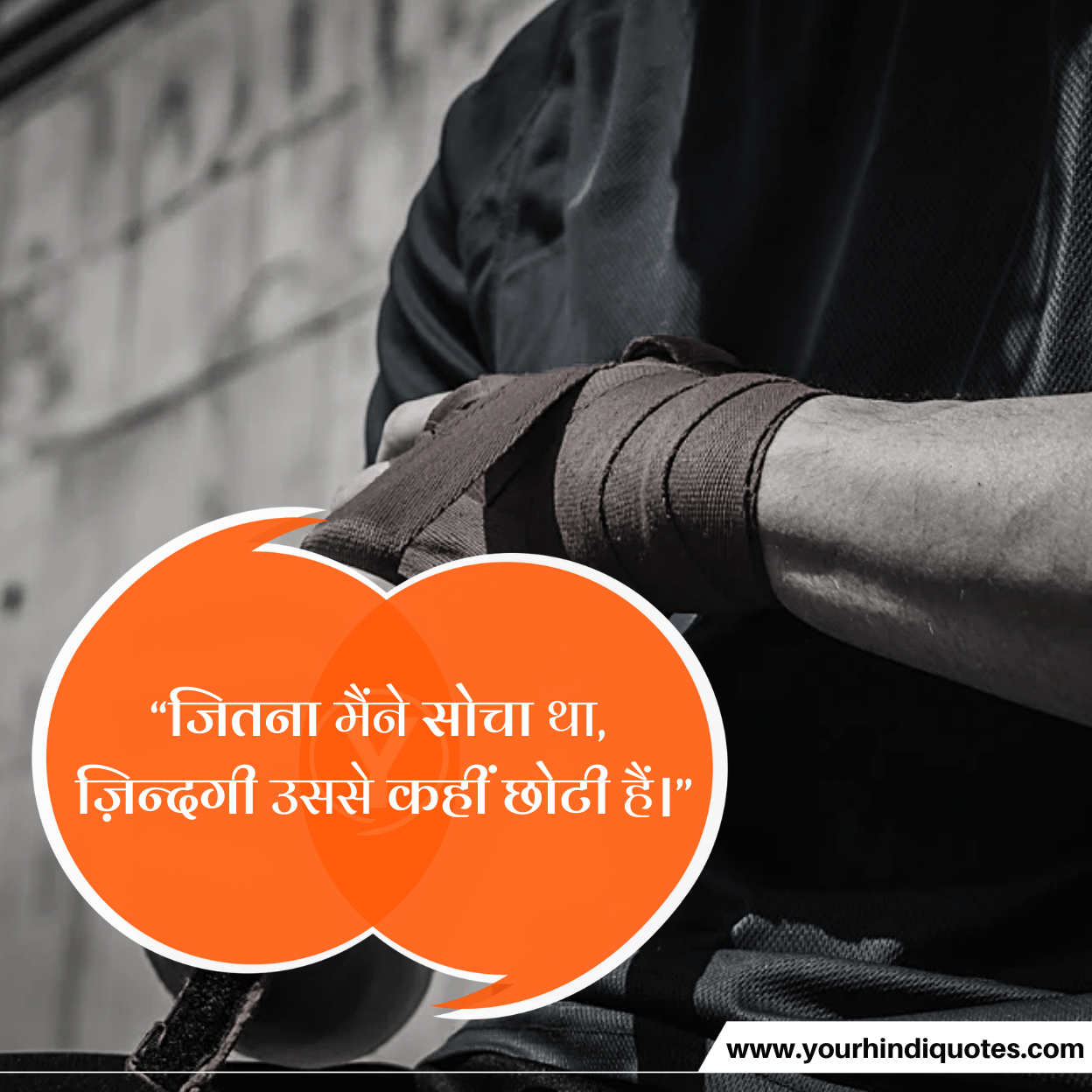Best Hindi Life Quotes Image