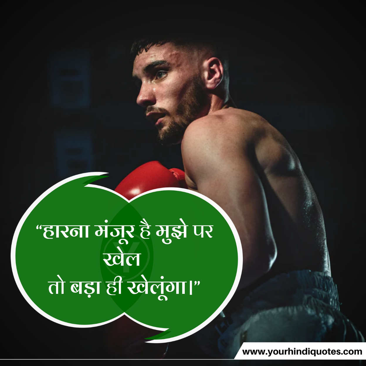 Best Hindi Life Quotes Images