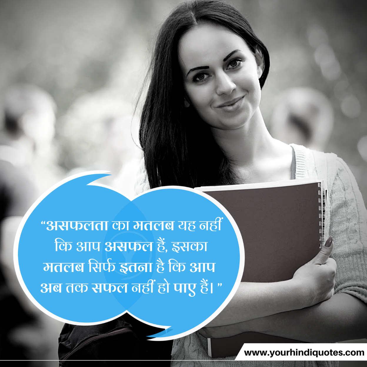 Best Hindi Life Quotes Photos
