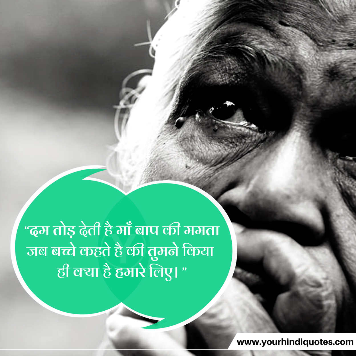 Best Hindi Life Quotes Pic