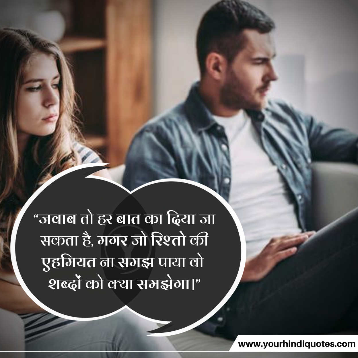 Best Hindi Life Quotes Picture