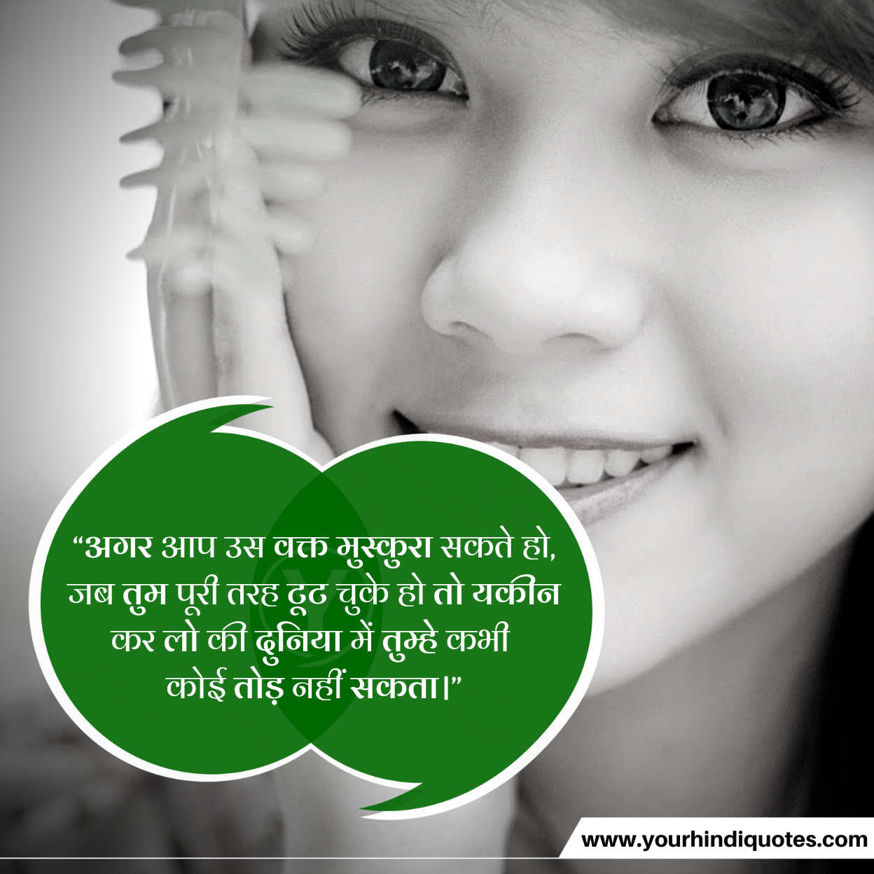 Best Hindi Life Quotes Pictures