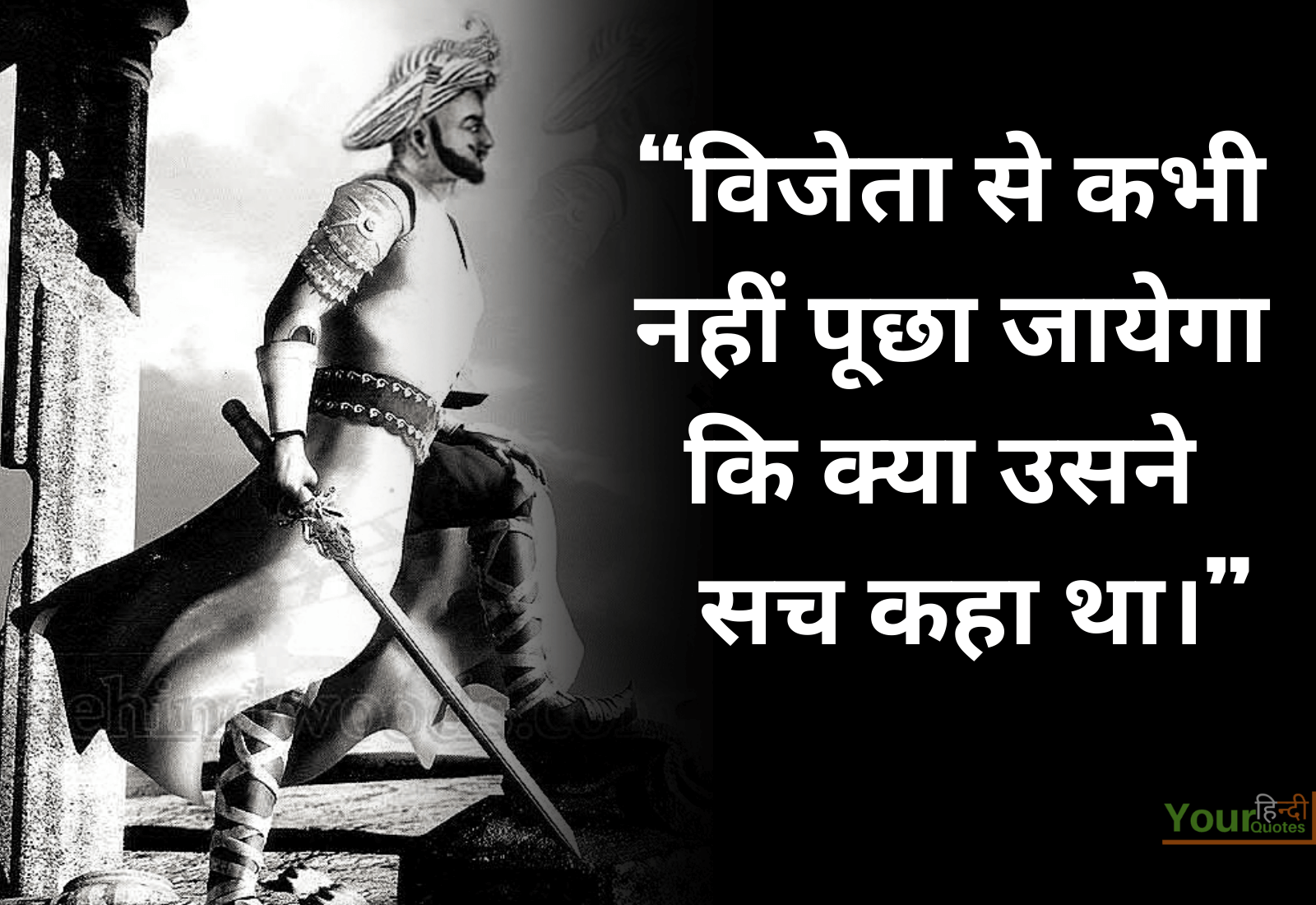 Best Thought in hindi Images