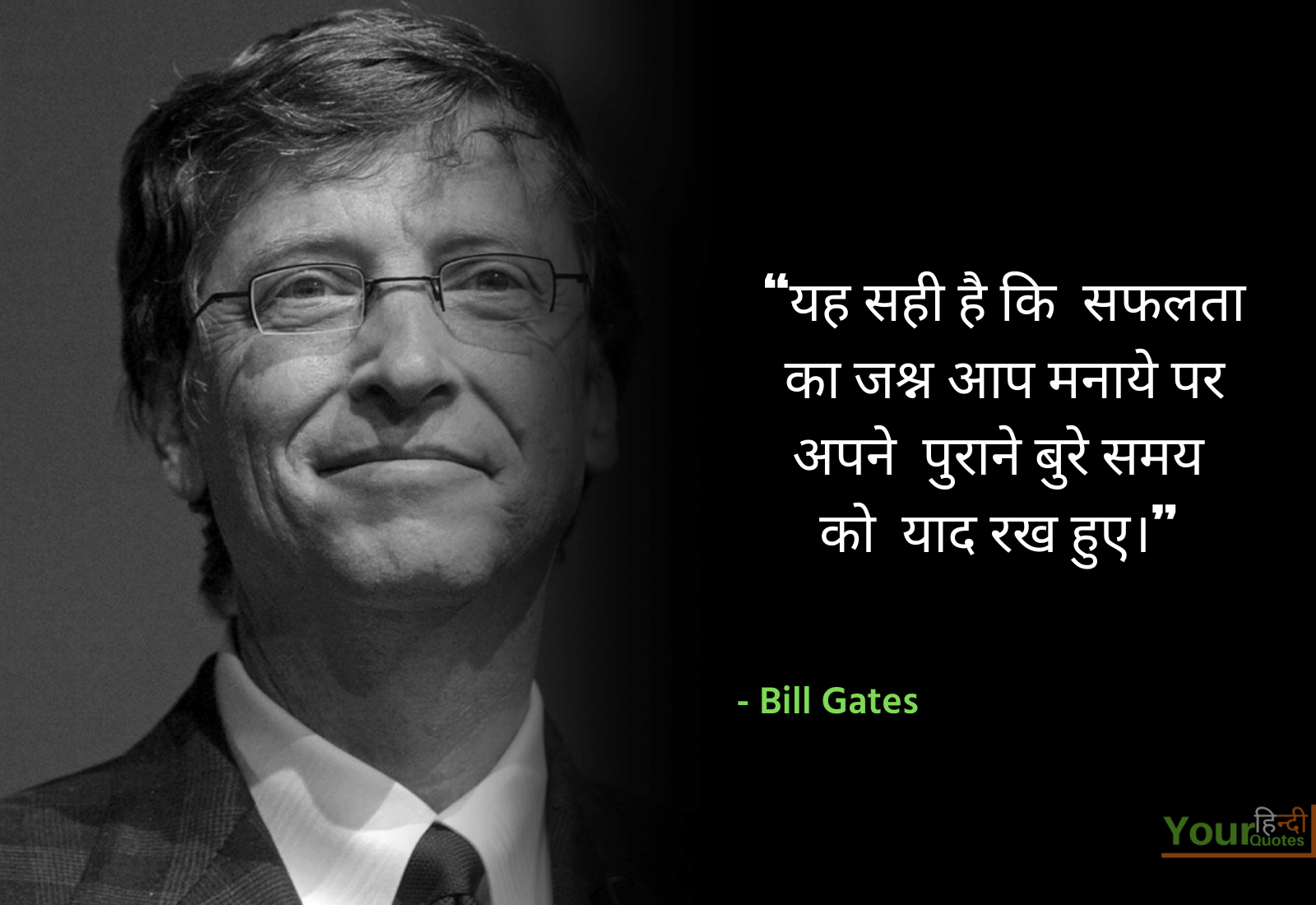 Bill Gates Hindi Quote Images
