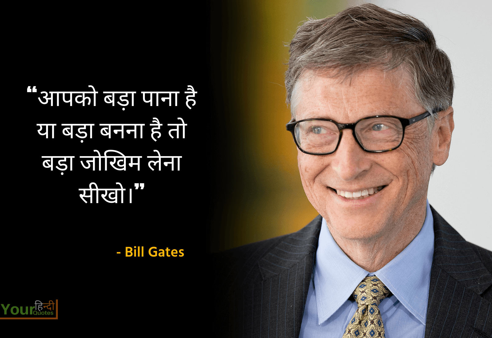 Bill Gates Hindi Quotes Images