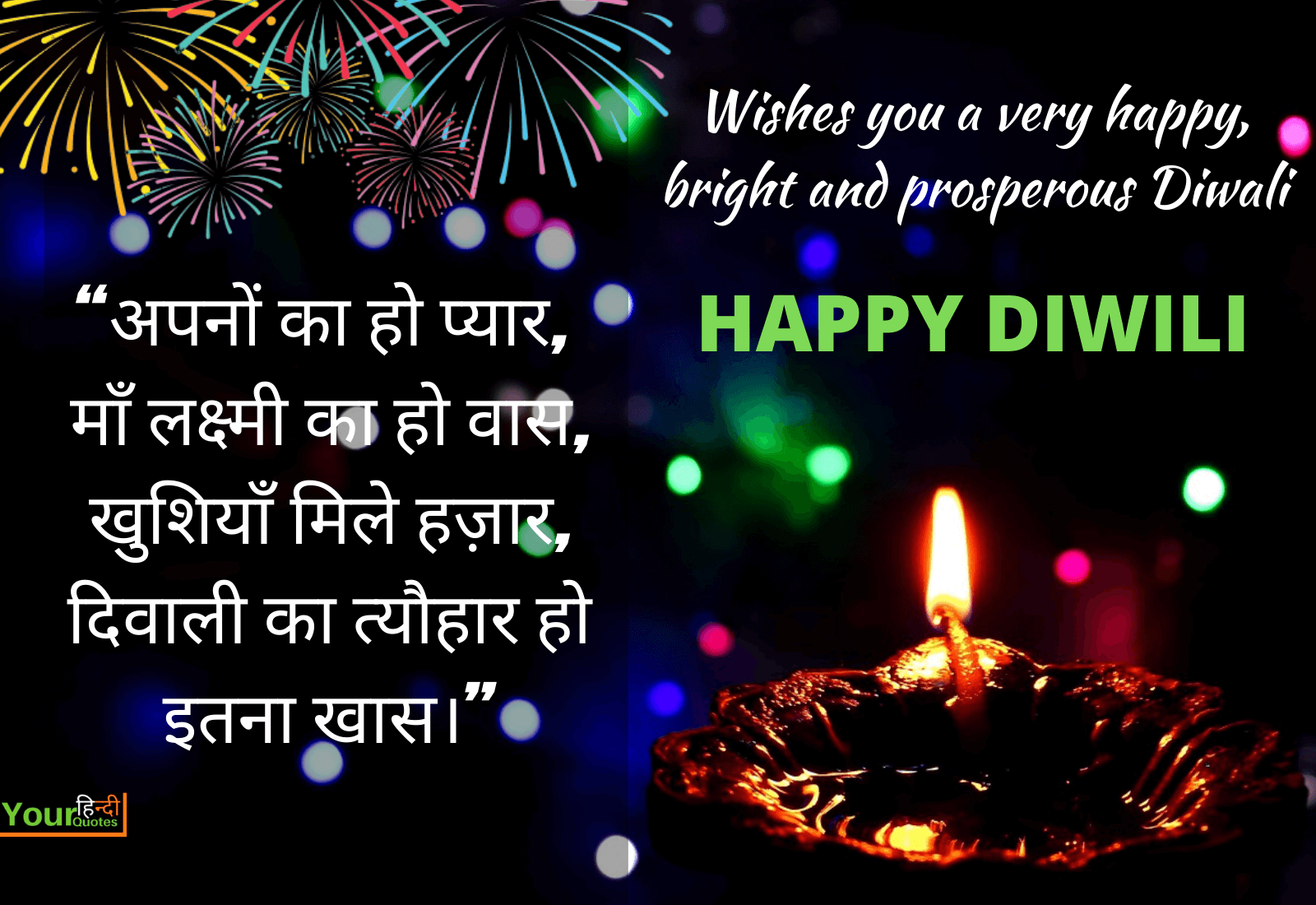 Happy Diwali Wishes Hindi Images