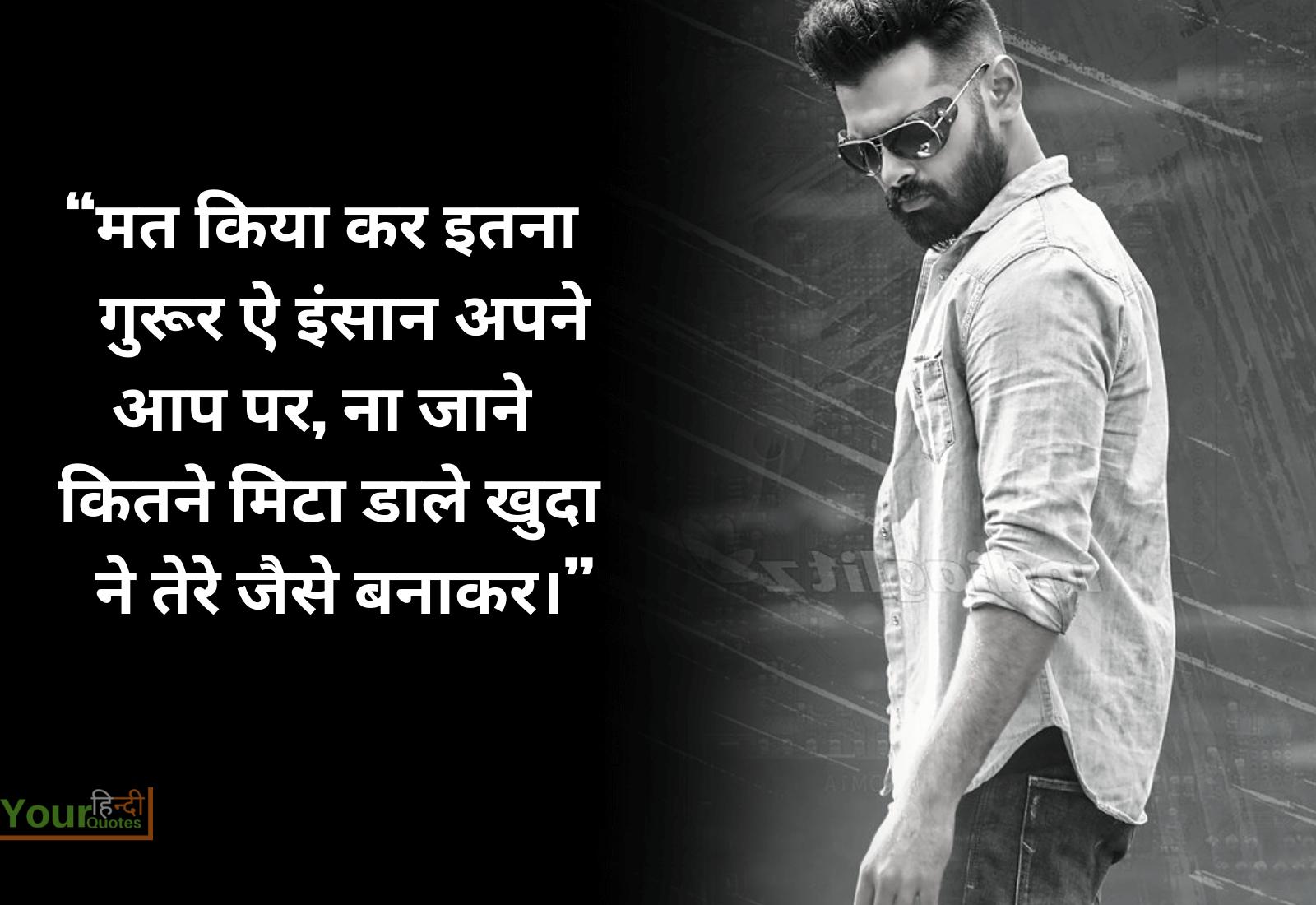 Hindi Attitude Status Photo