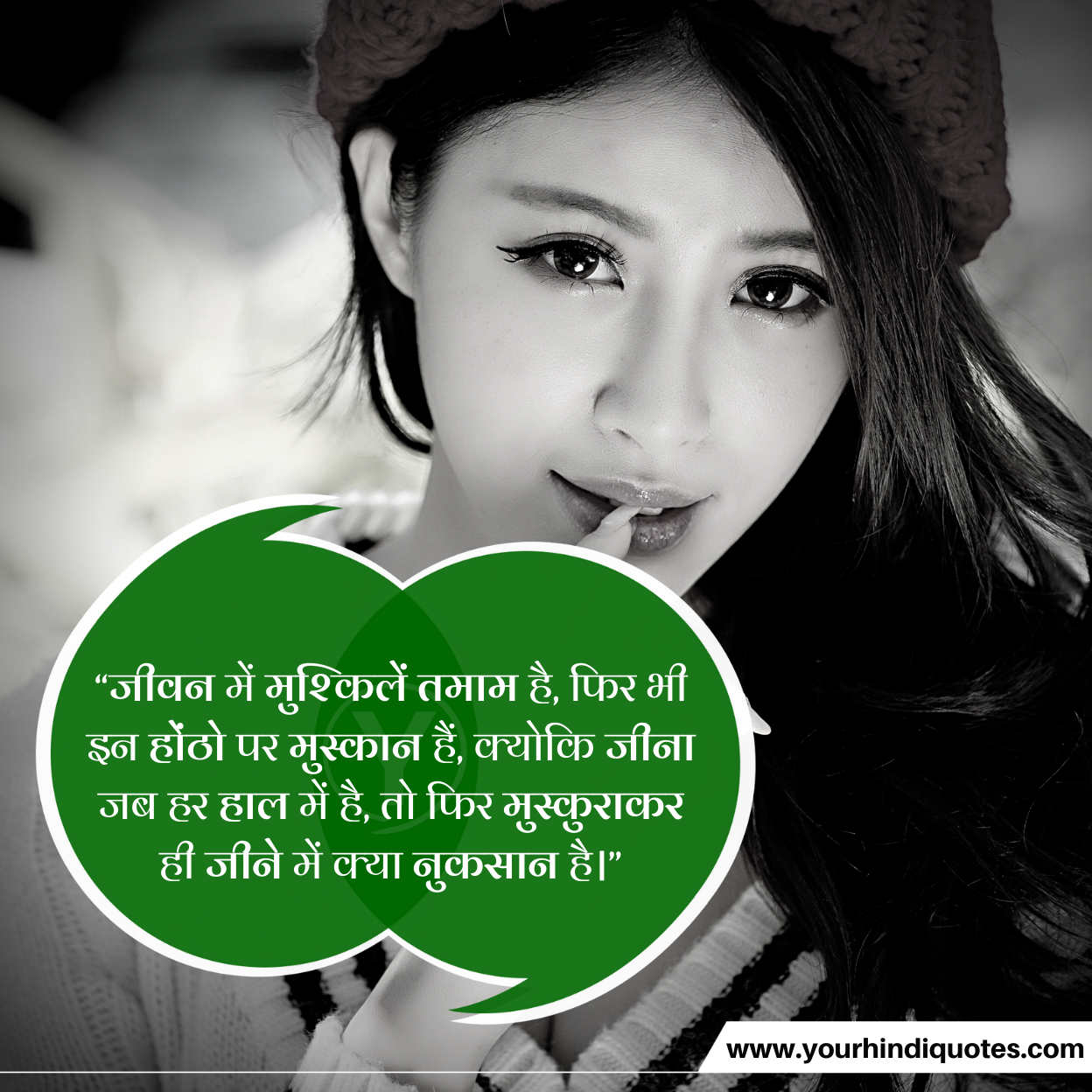 Hindi Best Life Quotes Images