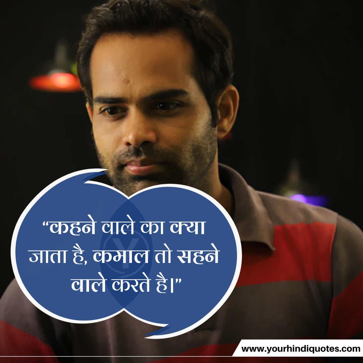 Hindi Best Life Quotes Photos