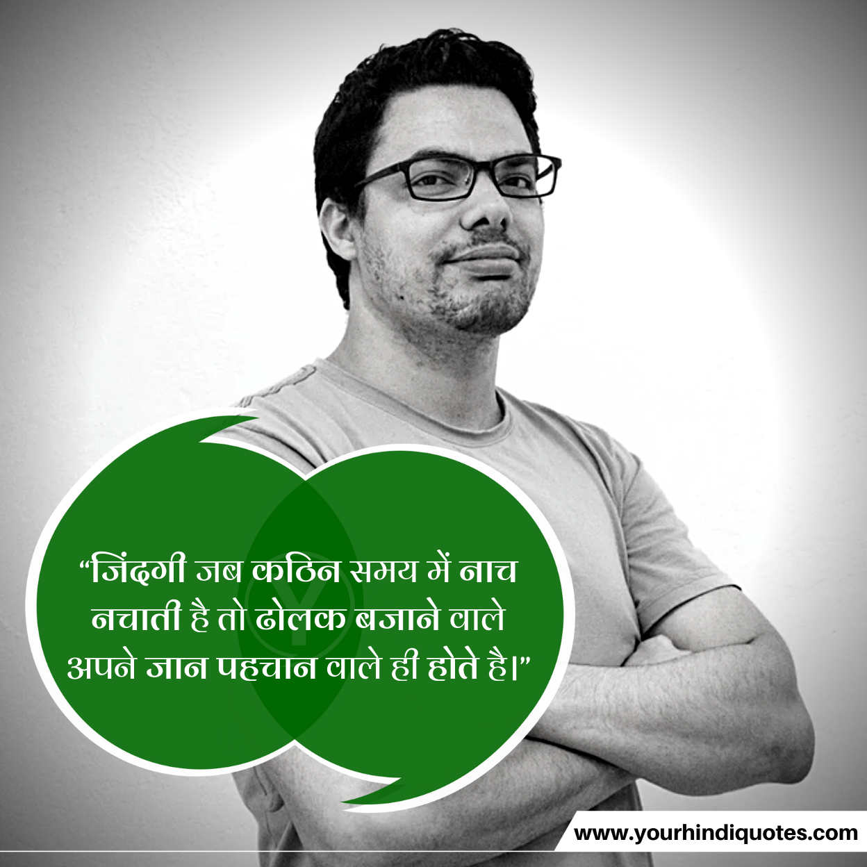 Hindi Best Life Quotes Pic