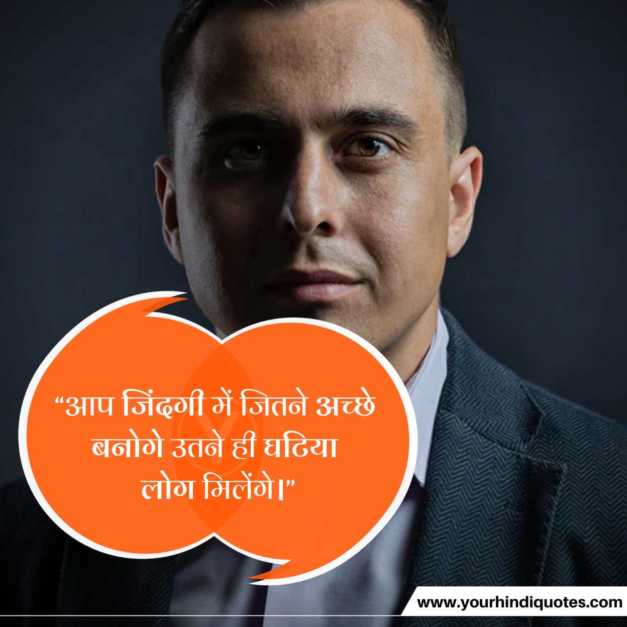 Hindi Best Life Quotes Pics