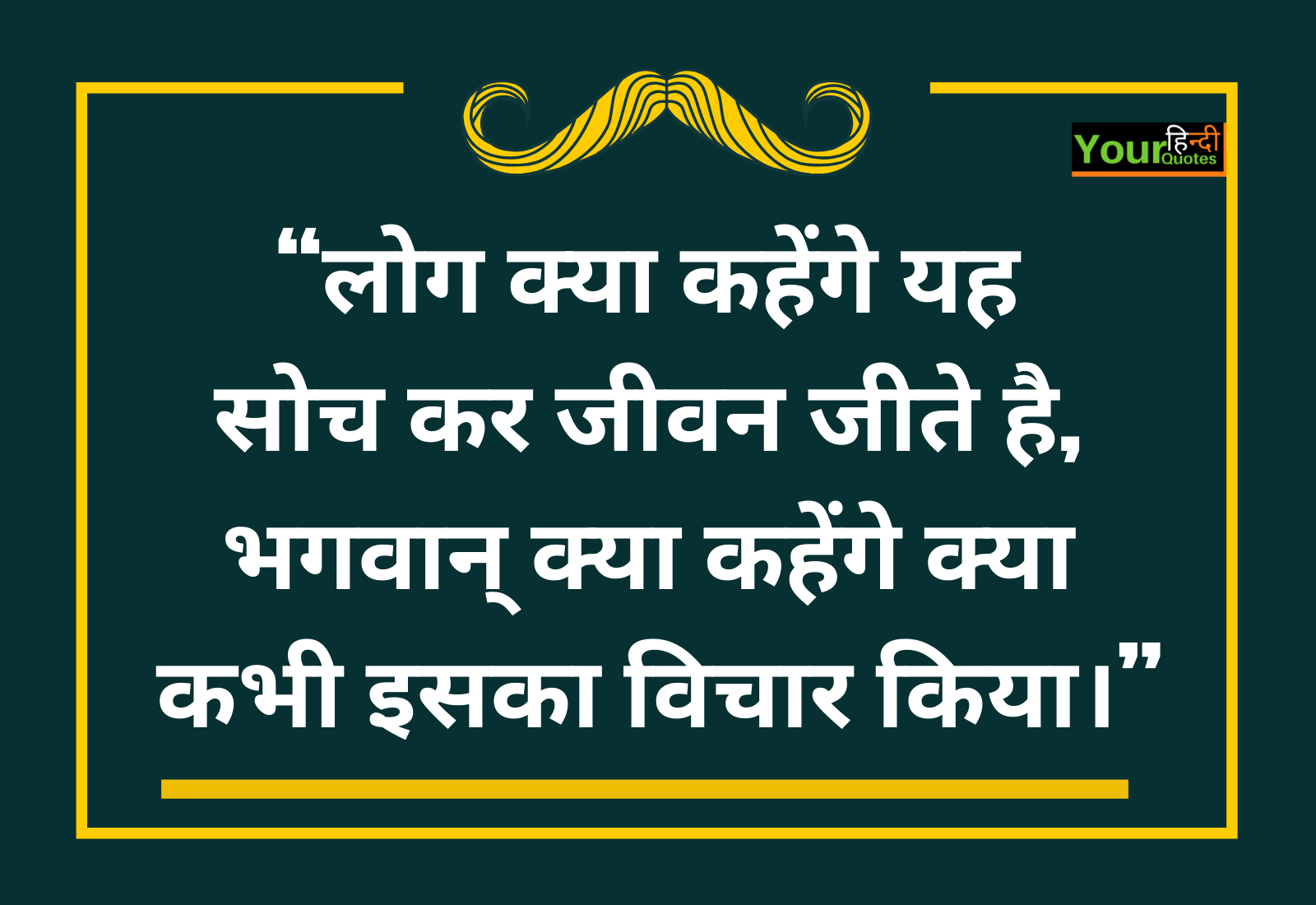 Hindi Life Quote Image