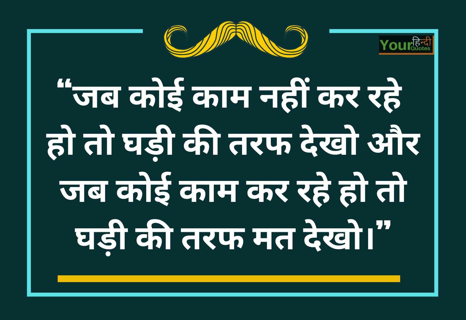 Hindi Life Quotes Picture