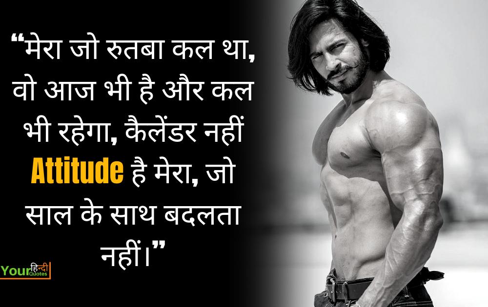 Hindi Royal Attitude Status Images