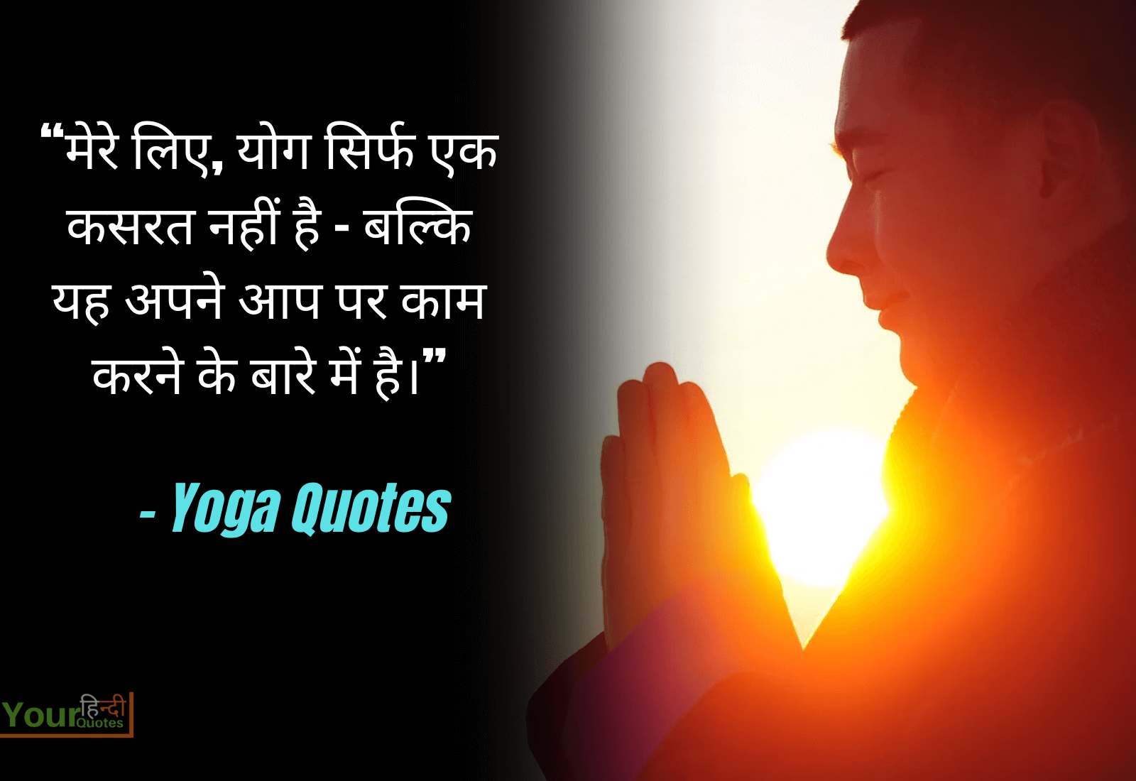 Hindi Yoga Quote Photo