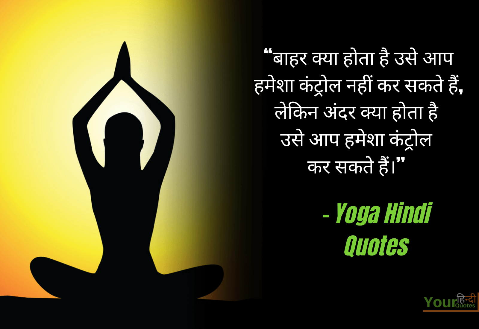Hindi Yoga Quotes Photo