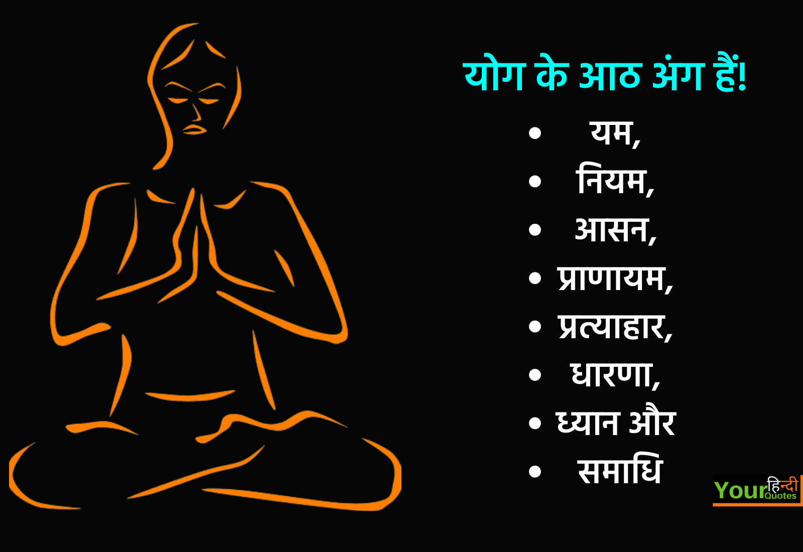 Hindi Yoga Quotes Photos