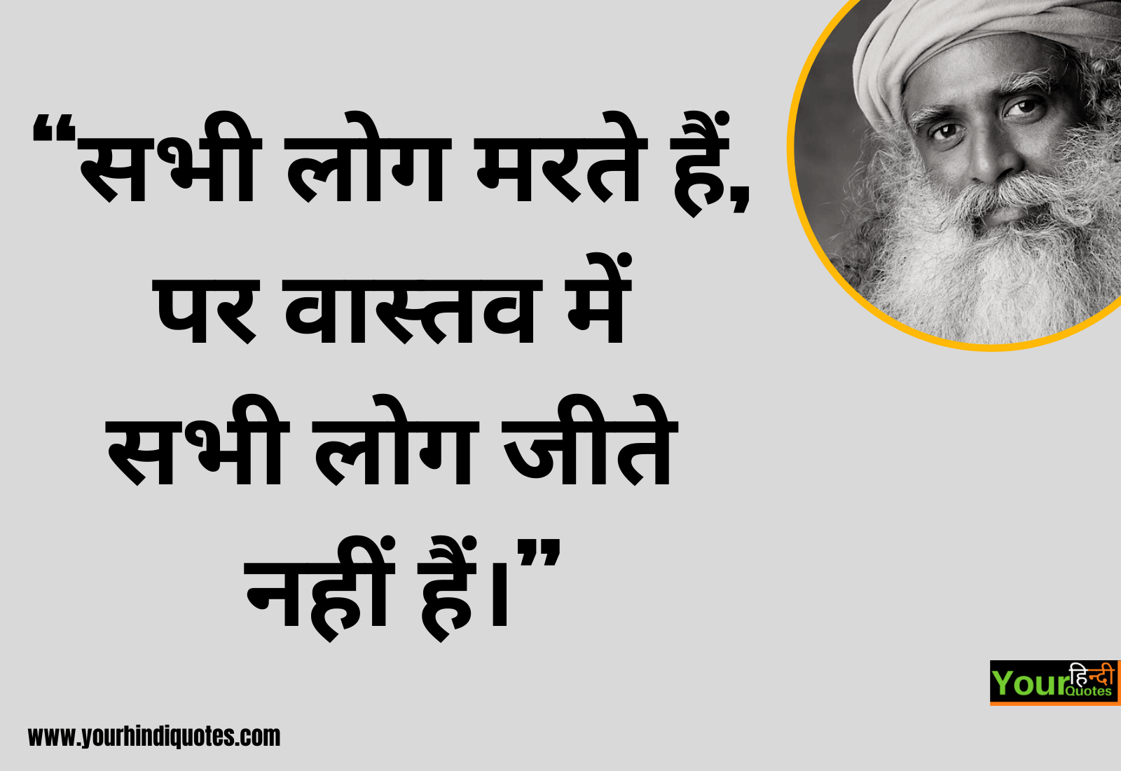 Life Quote Hindi Images