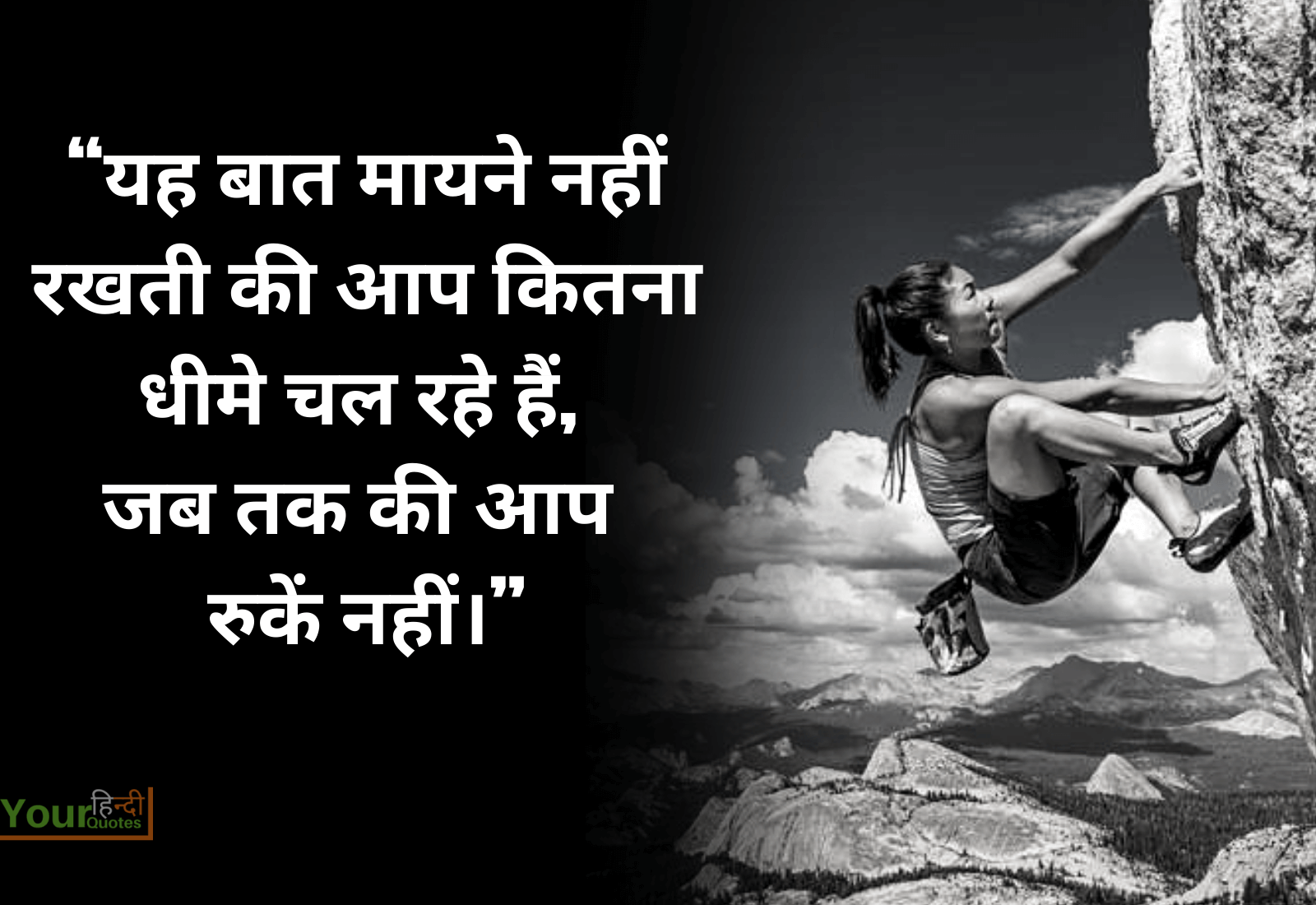 Life Quotes Hindi Images