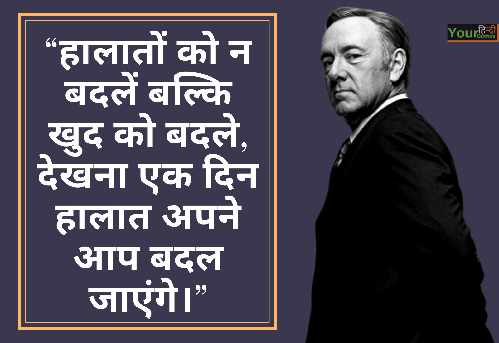 Life Quotes Hindi Picture
