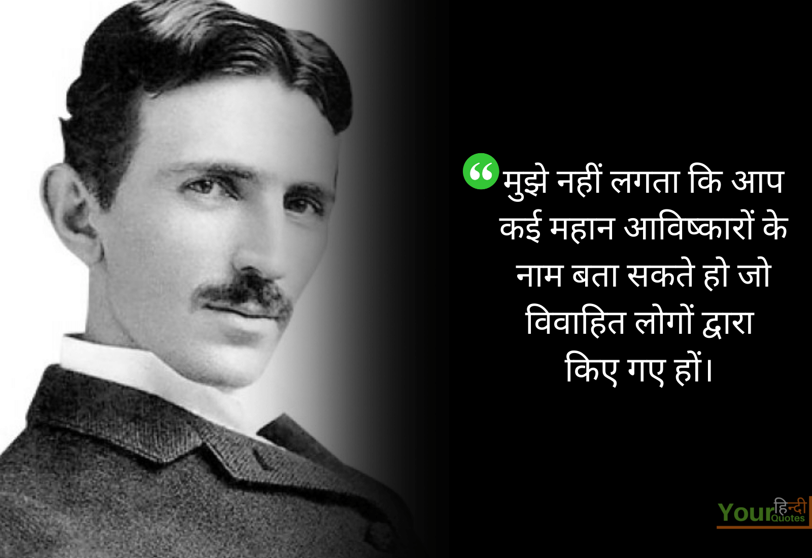 Nikola Tesla Quotes hindi Image
