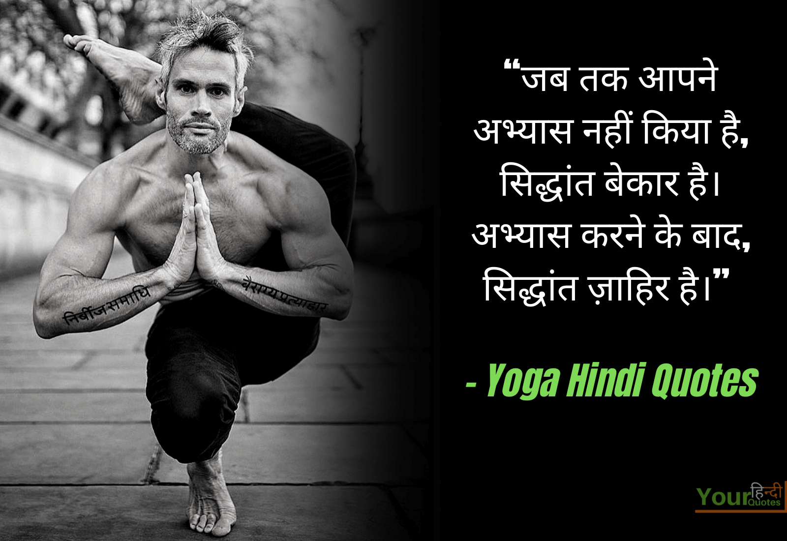 Yoga Quotes Hindi Picture