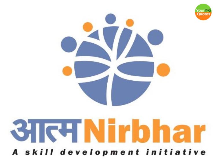 Aatmanirbhar hindi image