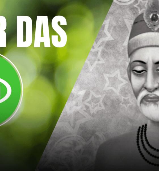 Kabir Das in Hindi