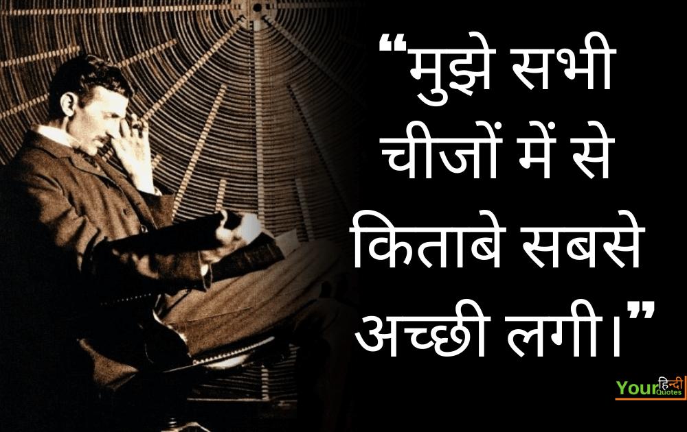 Nikola Tesla Hindi Quotes Images
