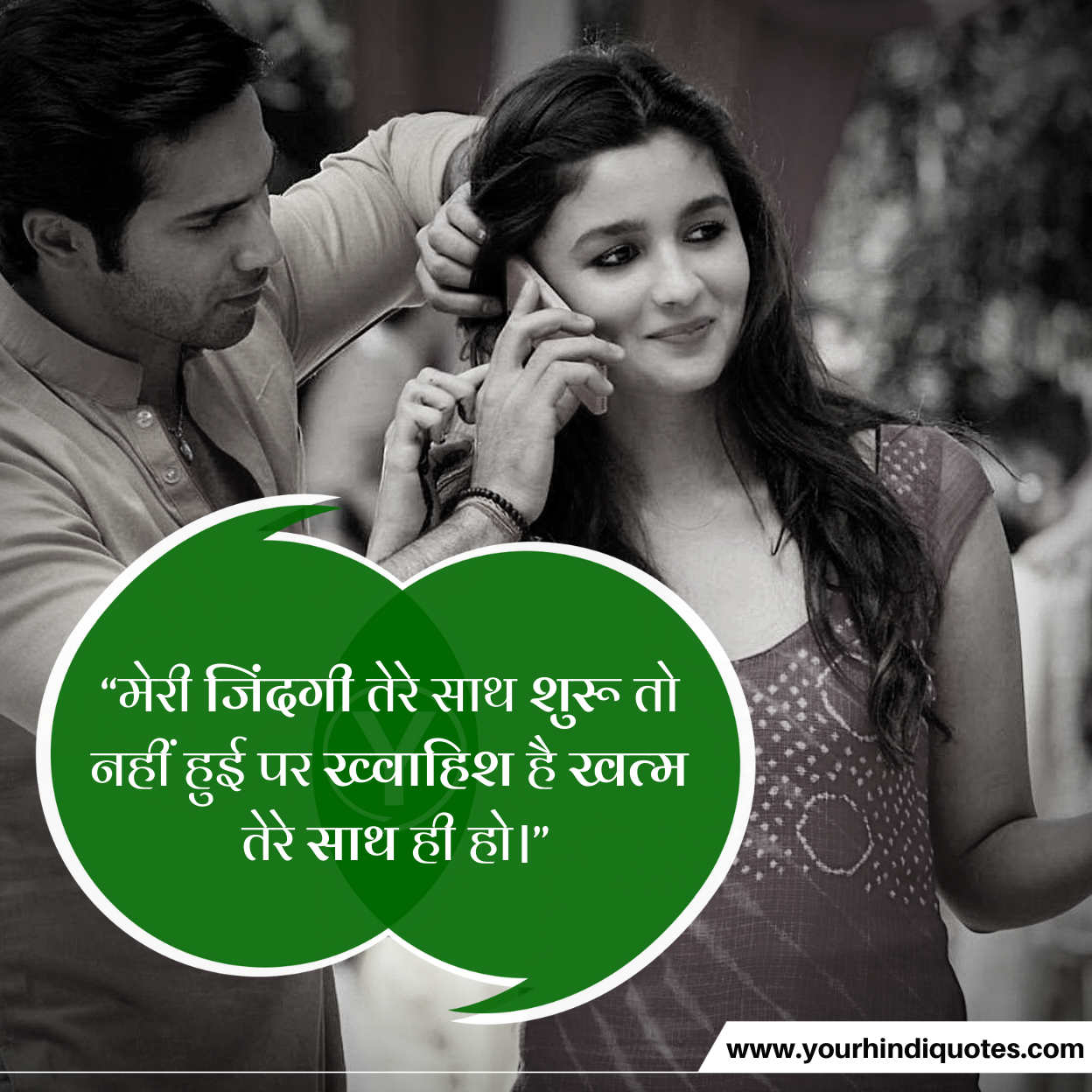 Love WhatsApp Hindi Shayari Pictures