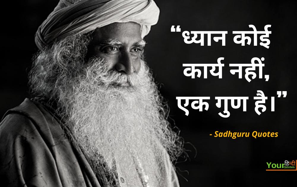Sadhguru Quotes Hindi Images