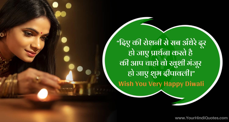Beautiful Happy Diwali Wishes